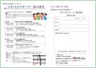 e38381e383a9e382b7.jpg